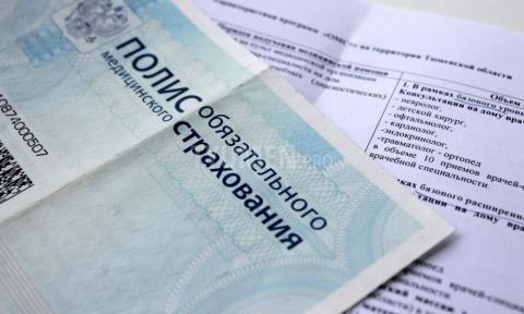 Выданные в Республике Крым полисы ОМС являются  действительными  и не требуют замены